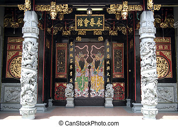 Chinese Clan House Entrance - An amazingly attractive and...