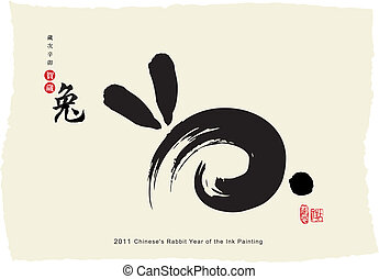Rabbit Year of the Ink Painting - Chinese's Lucky Rabbit...