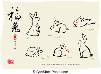 Rabbit Ink Painting - Chineses Year of the Rabbit Ink...
