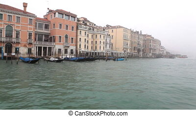 Sail on passenger vessel in Venice