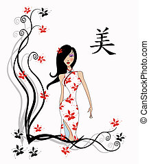 Chinese Girl With Calligraphy Character For Beauty -...