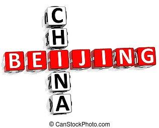 Beijing China Crossword