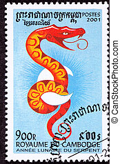 Canceled Cambodian Postage Chinese Year of the Snake 2001 Series