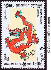 Geannuleerde, Cambodian, Porto, Chinees, jaar, slang, 2001,...