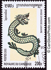 Canceled Cambodian Postage Chinese Year of the Dragon 2000 Series