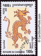 Geannuleerde, Cambodian, Porto, Chinees, jaar, draak, 2000,...