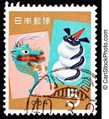 Canceled Japanese Postage Stamp New Years 1964 Dragon...