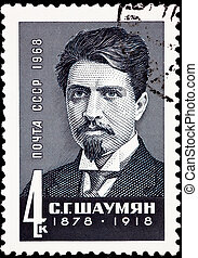 Stepan Gevorgi Shahumyan politician and revolutionary in...