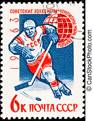 Canceled Soviet Russia Postage Stamp Hockey Player Skating Stick