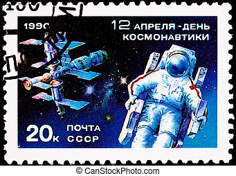 Canceled Soviet Russia Postage Stamp Mir Space Station...