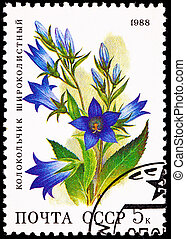 Canceled Soviet Russia Postage Stamp Flower Giant Bellflower Cam