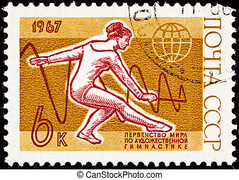 Canceled Soviet Russia Postage Stamp Gymnast Performing Rhythmic