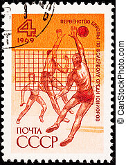Canceled Soviet Russia Postage Stamp Jumping Net Men Playing Vol