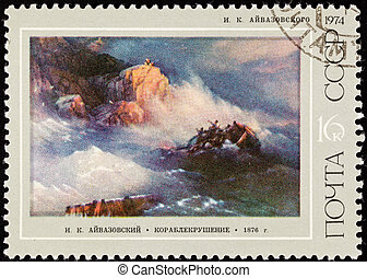 Canceled Soviet Russia Postage Stamp Shipwreck Ocean...