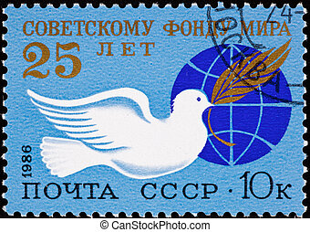Canceled Soviet Russia Postage Stamp Dove, Olive Branch,...