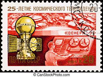 Soviet Russia Postage Stamp Venera 9 Space Probe Planet...