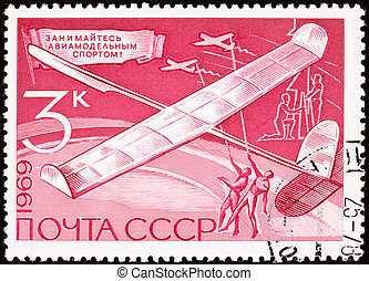 Canceled Soviet Russia Postage Stamp Boys Playing Wooden Glider