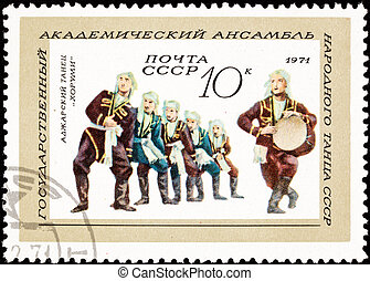 Canceled Soviet Russia Postage Stamp Adzharian Folk Dancing Men