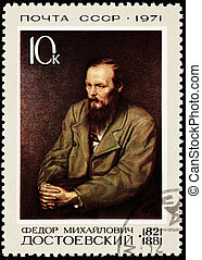 Canceled Soviet Russia Postage Stamp Painting Vasily Perov Man