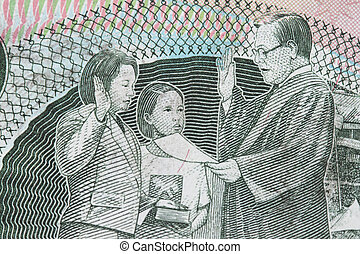 Close-up of 200 peso with president Arroyo of The...