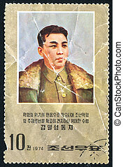 postage stamp - KOREA - CIRCA 1974: stamp printed by Korea,...