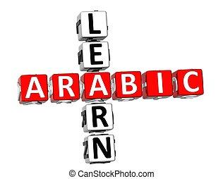 Learn Arabic Crossword