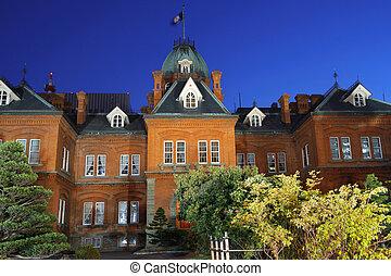 Former Hokkaido Government - The Former Hokkaido Government...