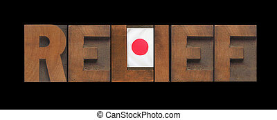 relief word with Japanese flag - the word relief in old wood...
