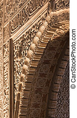 Alhambra detail - Amazing detail in Alhambra, Spain