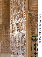 The gate - Amazing detail in Alhambra, Spain