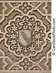Alhambra detail 3 - Amazing detail in Alhambra, Spain