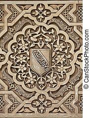 Alhambra, detalle, 3