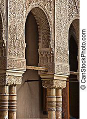 Archway 2.