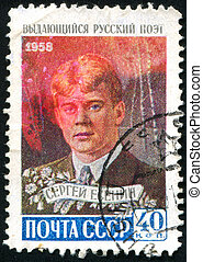 postage stamp - RUSSIA - CIRCA 1958: stamp printed by...