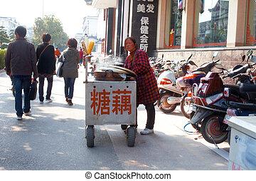 yangzhou - china