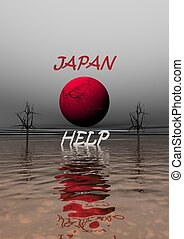Japan help red and trees