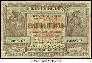 Vintage Currency Fifty Armenian Roubles, 1919