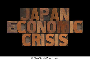Japan economic crisis - the words Japan economic crisis in...