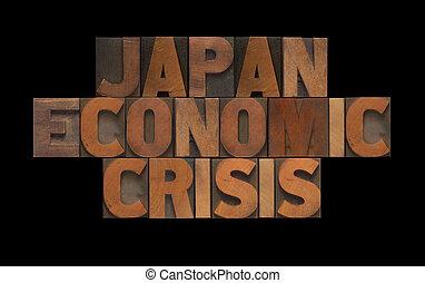Japan economic crisis - the words Japan economic crisis in...