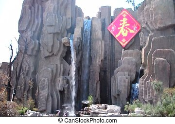 waterfall 45 - a big waterfall with the chinese symbol...