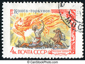 postage stamp - RUSSIA - CIRCA 1961: stamp printed by...