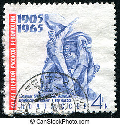 postage stamp - RUSSIA - CIRCA 1965: stamp printed by...
