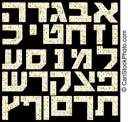 Hebrew Alphabet letters with a Matzo flatbread for Passover...