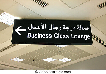 Just for VIP - Ceiling sign in Arabic and English in an Arab...