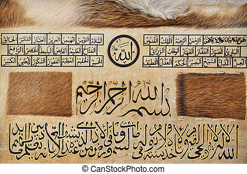 Islamic calligraphy - Holy Koran written on gazelle leather...