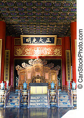 interior of the imperial palace in forbidden city, Beijing...
