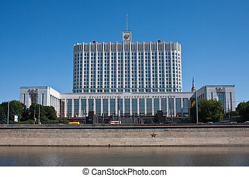 White House, center of Russian government. Located in Moscow, Ru