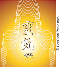 Healing symbol - Vectorial illustration of a calligraphic...