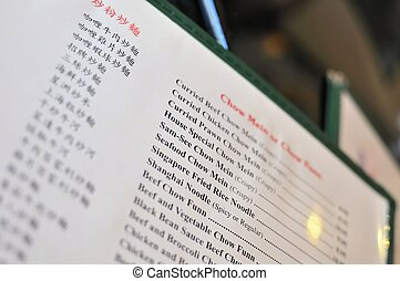 Typical Chinese cuisine menu - Typical menu in a Chinese...