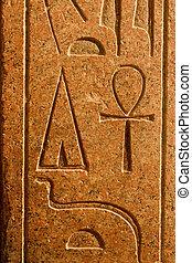 Egito, SÍMBOLOS,  close-up